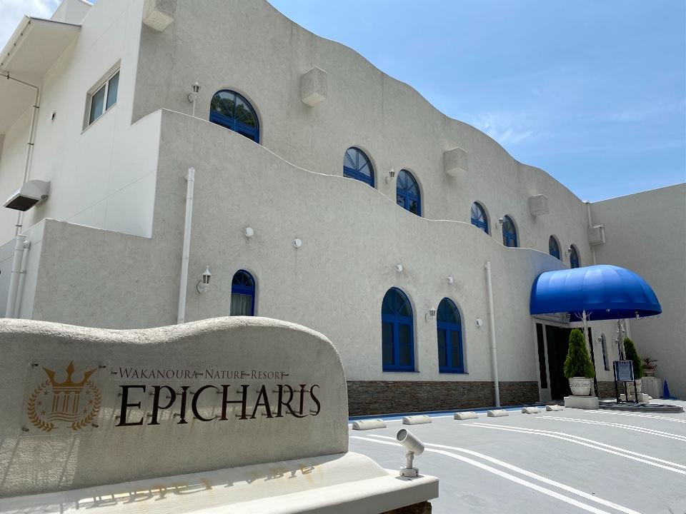 EPICHARISの口コミ