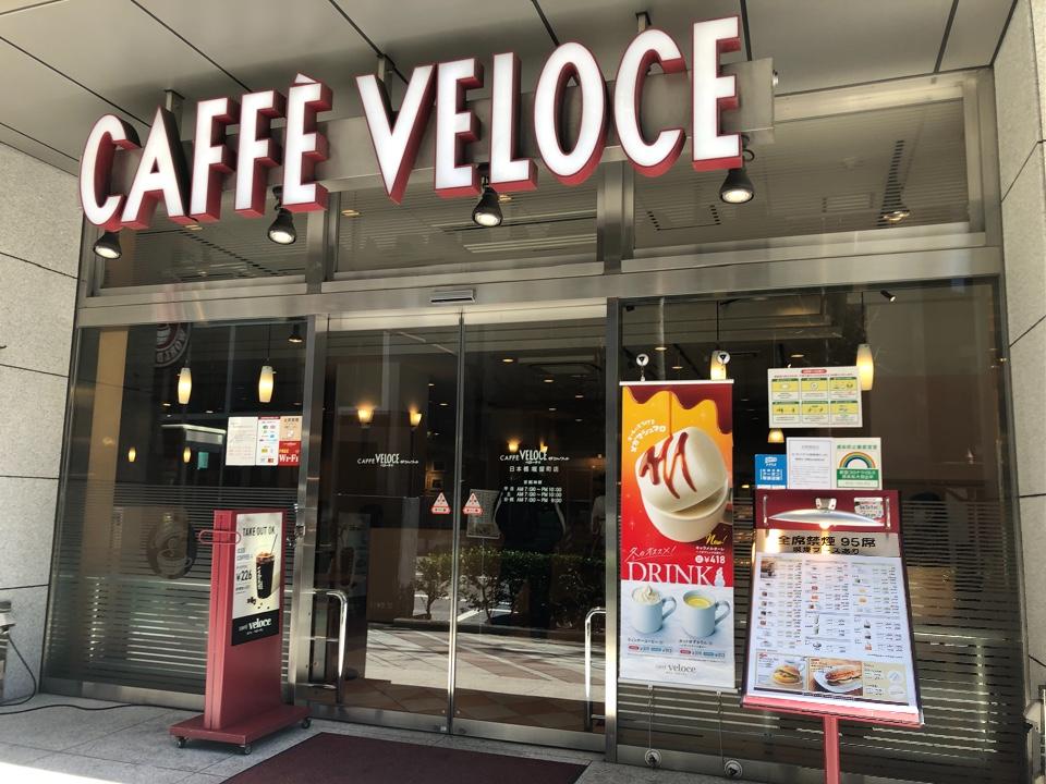 カフェベローチェ 日本橋堀留町店の口コミ