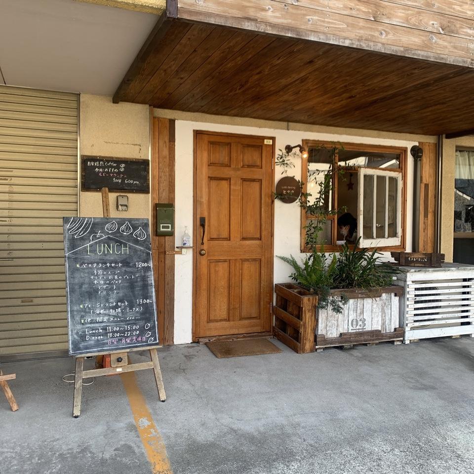 cafe diningヒナタの口コミ