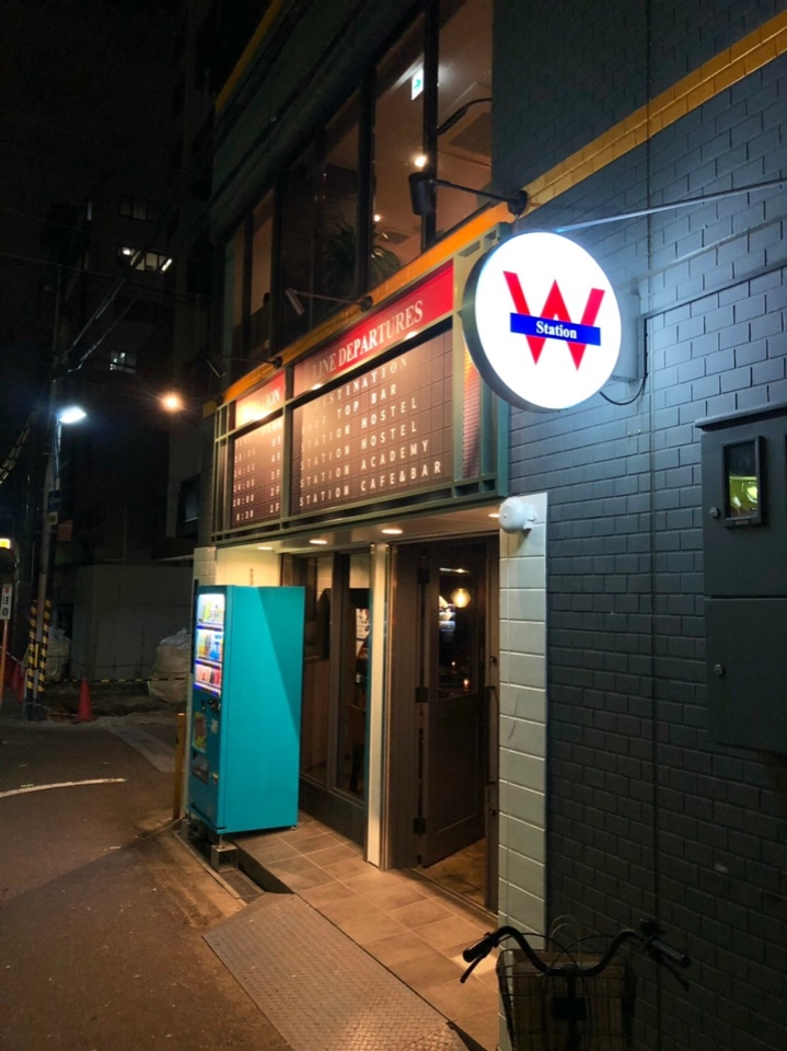 W Station Barの口コミ