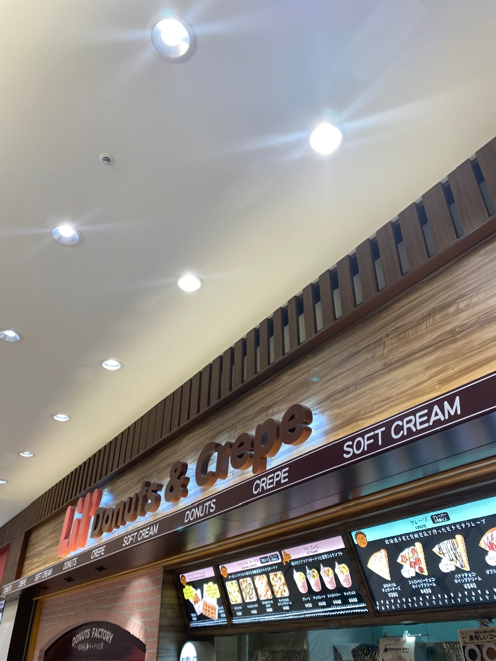 Lil'Donuts 三井アウトレットパーク札幌北広島店の口コミ