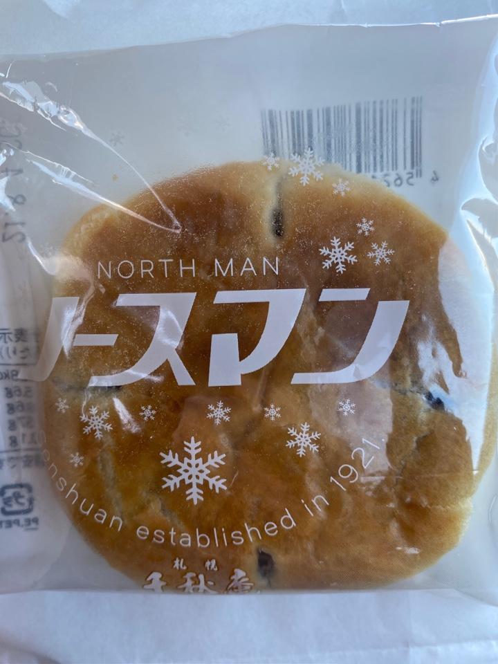 千秋庵 ホクレンショップ前田店