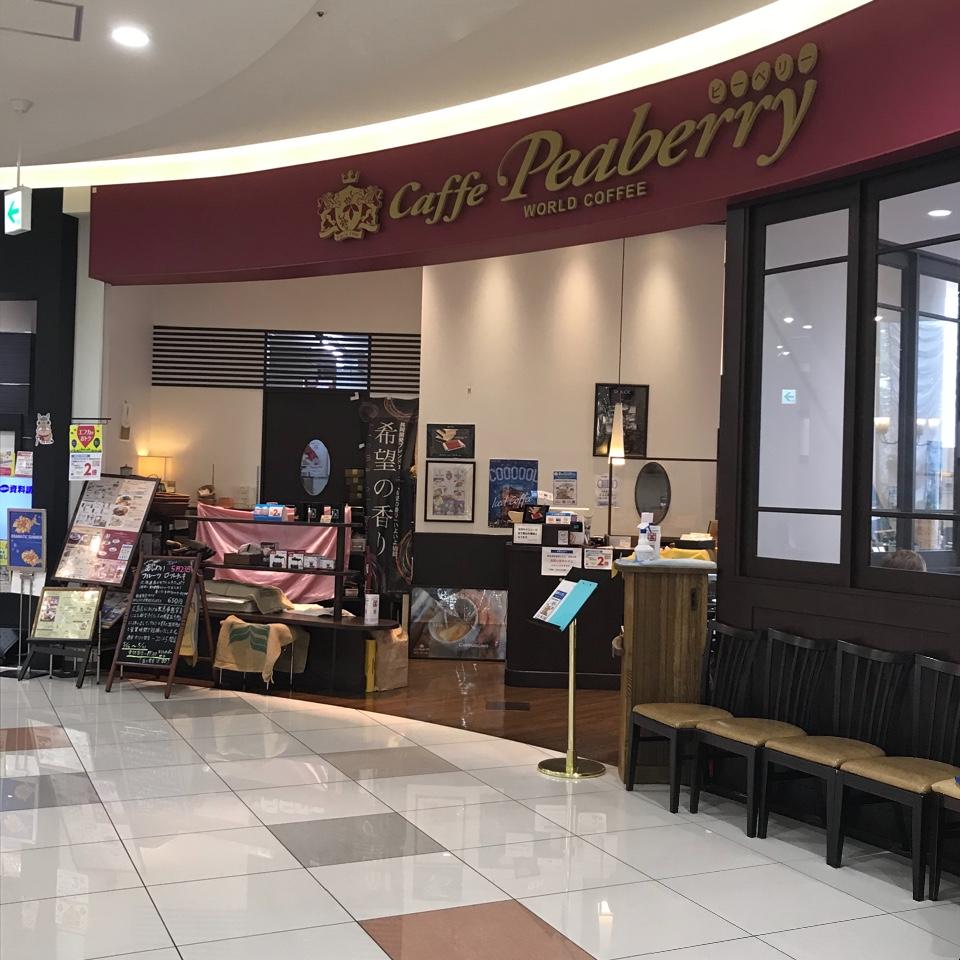 カフェピーベリー フジグラン広島店の口コミ