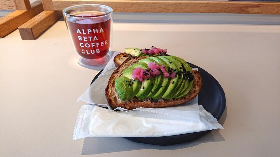 ALPHA BETA COFFEE CLUB (アルファベータコーヒークラブ)