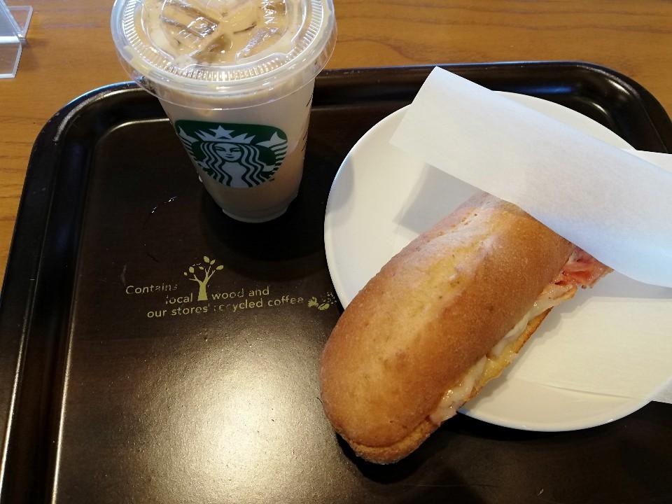 スターバックスコーヒー 和歌山昭和通り店