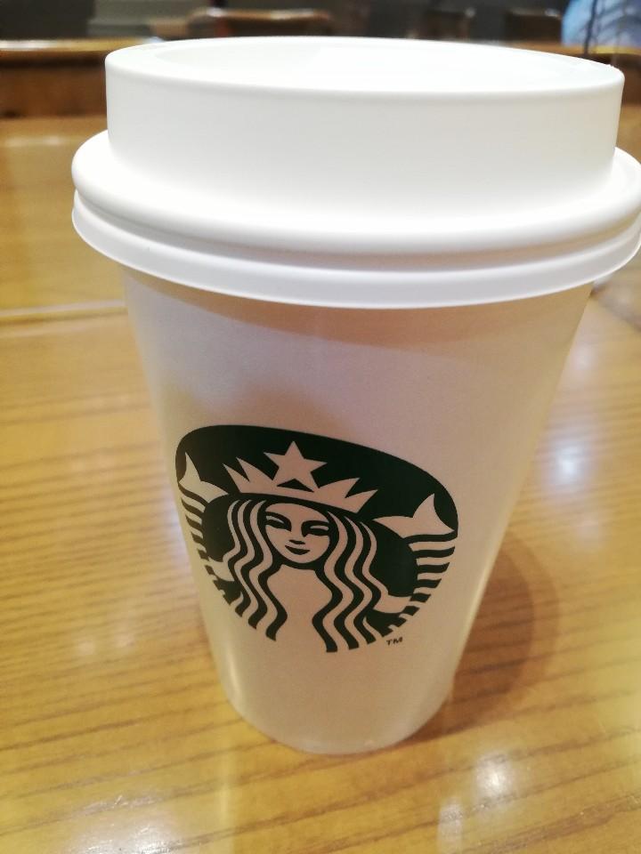 スターバックス コーヒー ガーデンパーク和歌山店