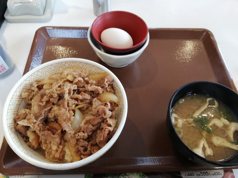 すき家 和歌山秋月店