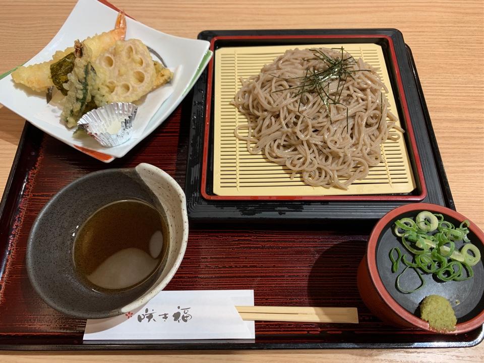 咲き福 イオンモール茨木店