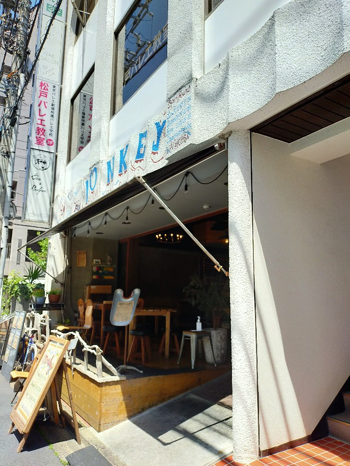 Monkey Sea & Real foodの口コミ