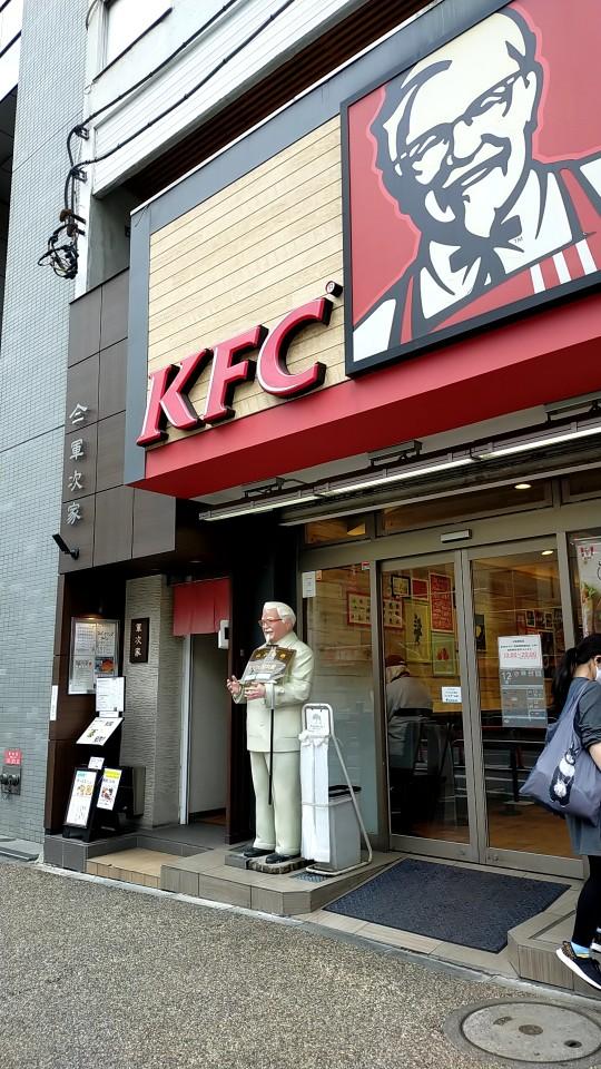 ケンタッキーフライドチキン 松戸店の口コミ