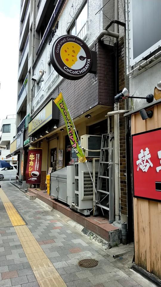 カレーハウスCoCo壱番屋 JR松戸駅西口店の口コミ