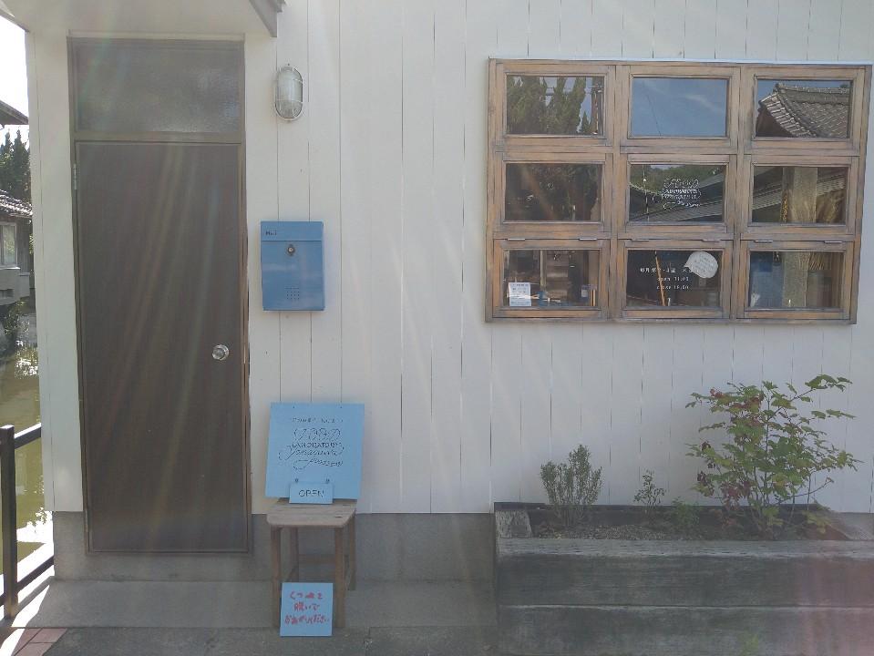food laboratory yanagawa