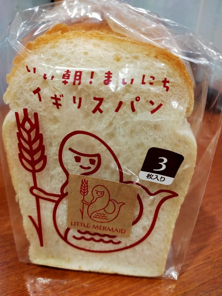 リトルマーメイド 水戸見川店