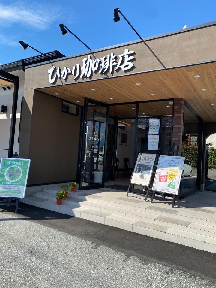 ひかり珈琲店の口コミ