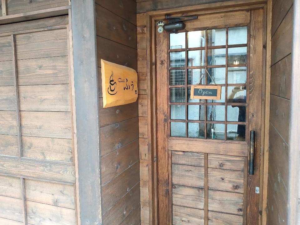 Cafe'ふぅの口コミ