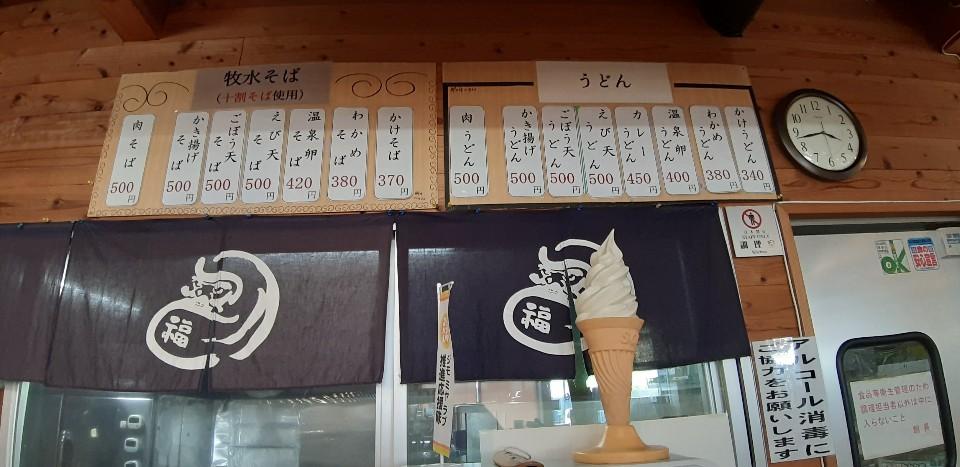 道の駅日向 「道の駅」カフェ