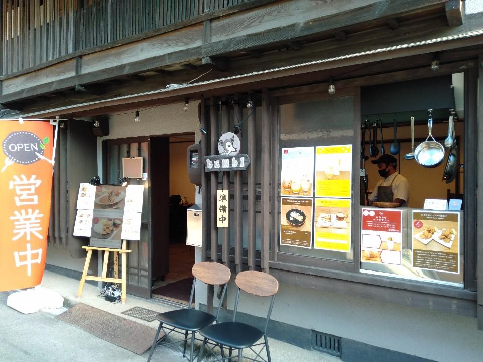宮島のカフェバー bambi
