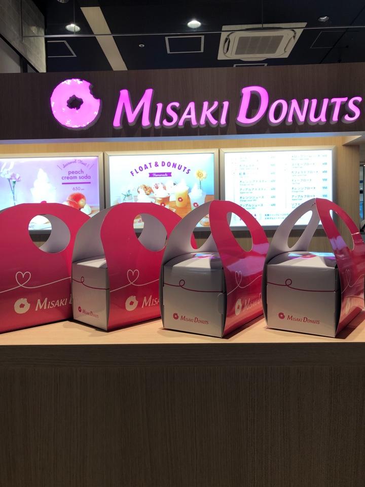 Misaki Donuts グランシップ大船店の口コミ