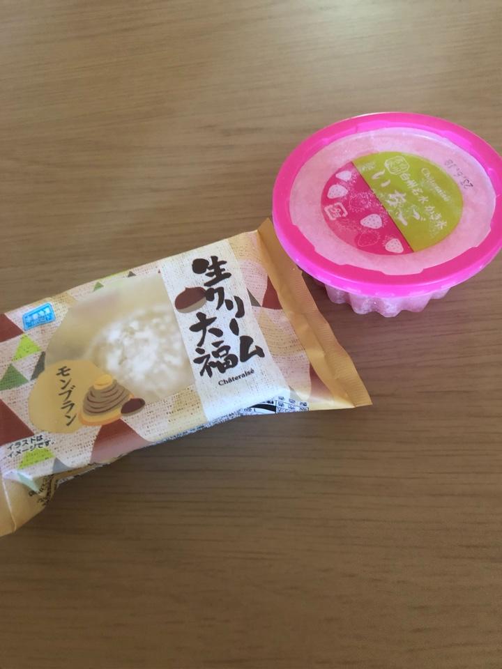 シャトレーゼ 清田店