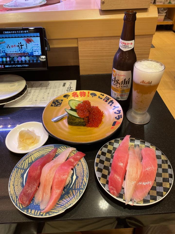 回し寿司 活美登利 横浜スカイビル店