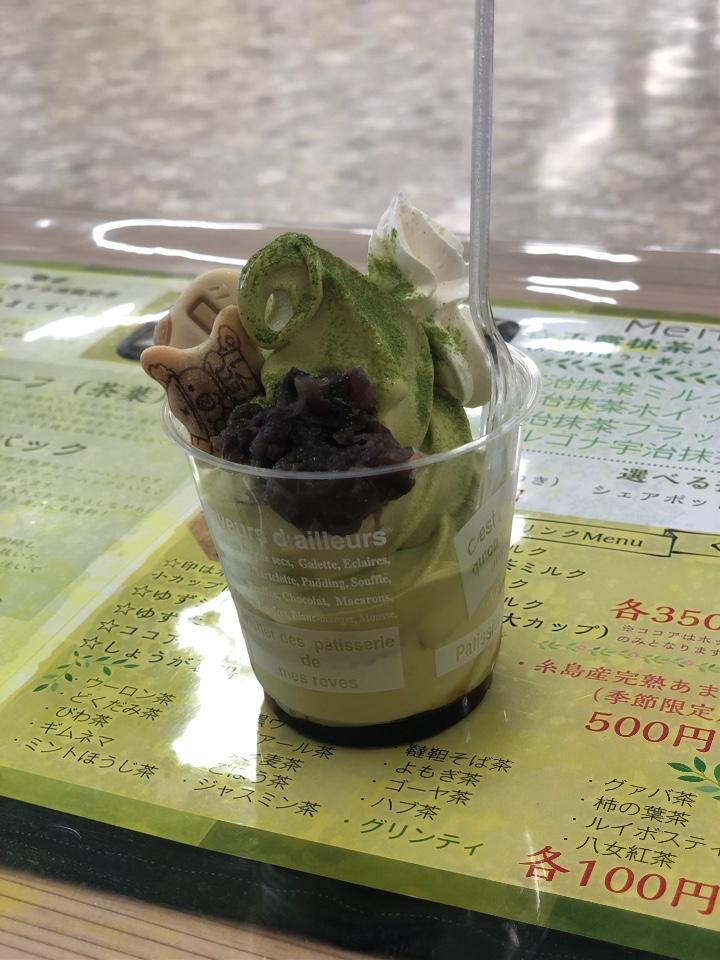 西村園茶舗 サンリブ田川店
