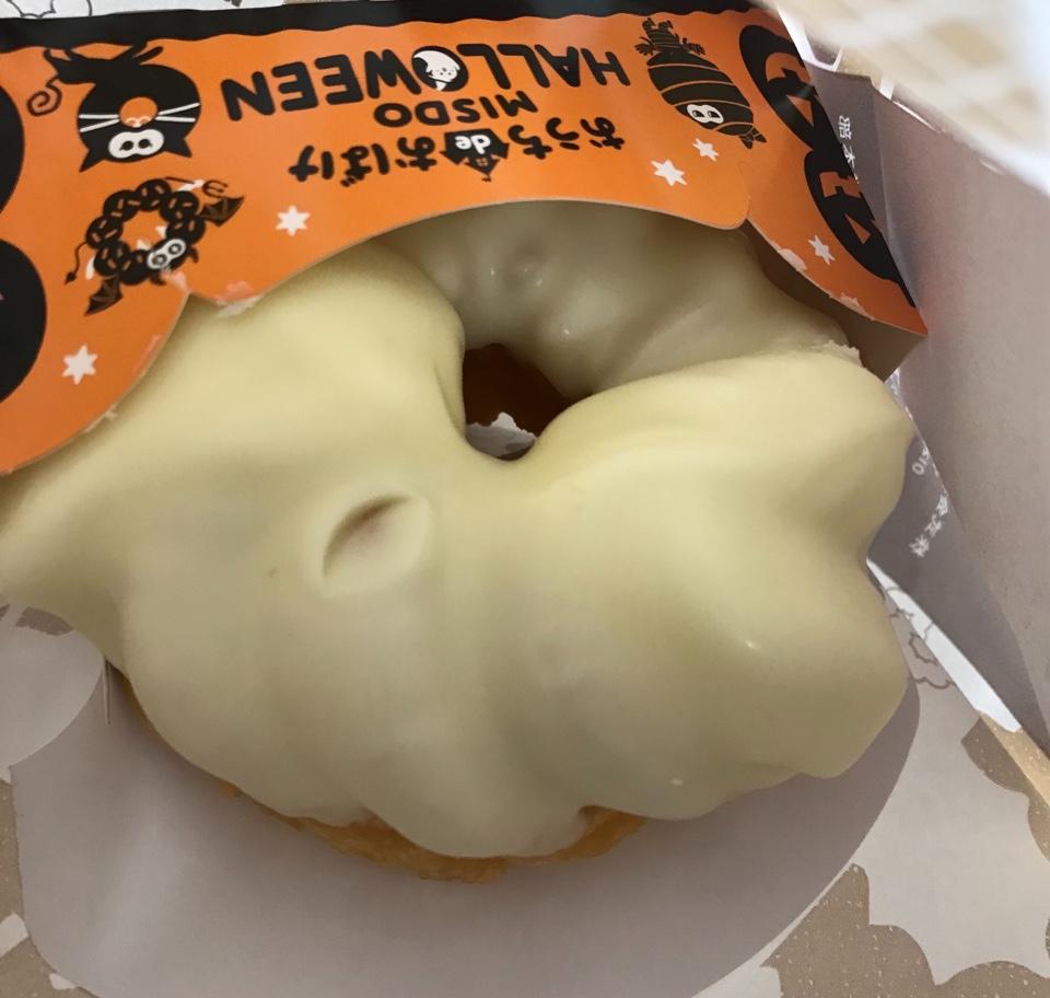 ミスタードーナツ JR福知山ショップ