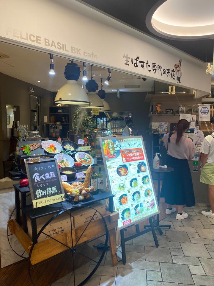 FELICE BASIL BK Cafe の口コミ