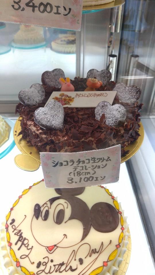 ケーキハウス シャルロット