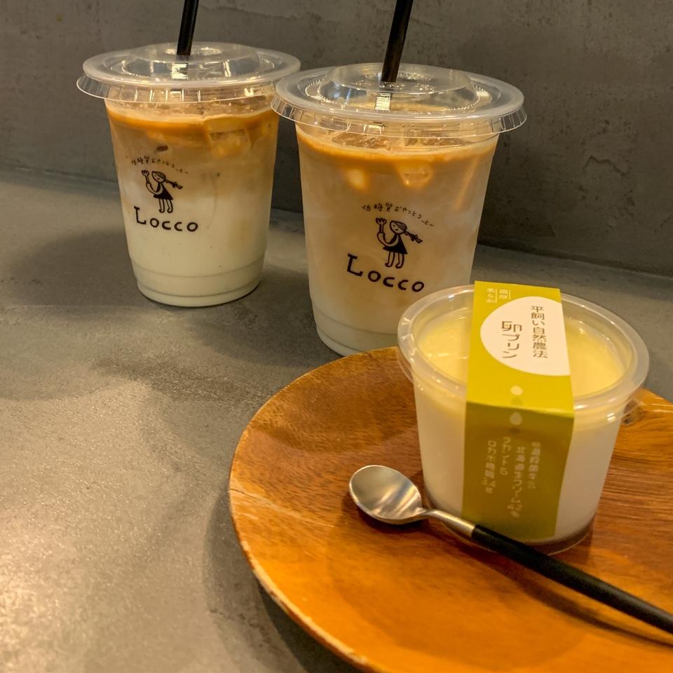 低糖質おやつとコーヒー Locco