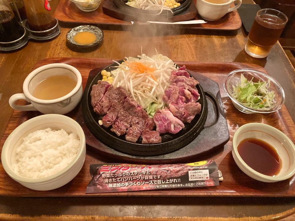 ミスター・バーグ 邑久店