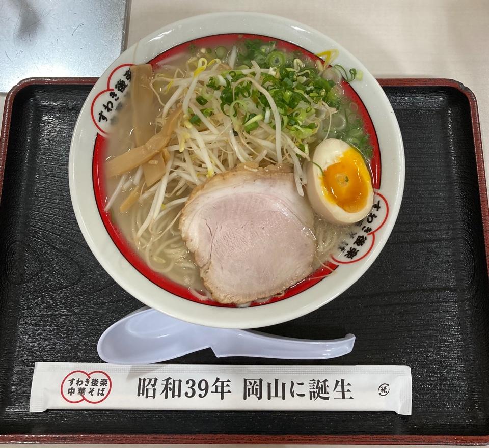 すわき後楽中華そば 邑久店