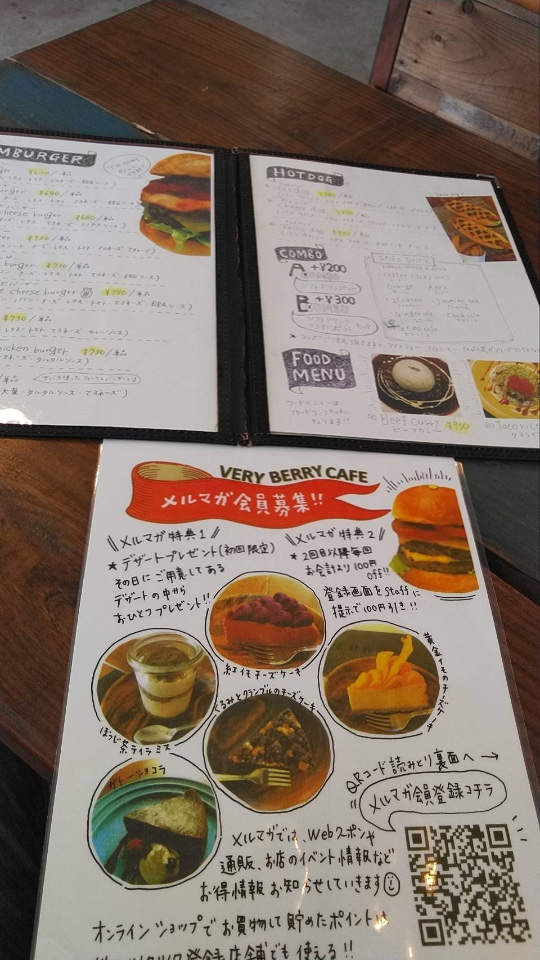 VERY BERRY CAFEの口コミ