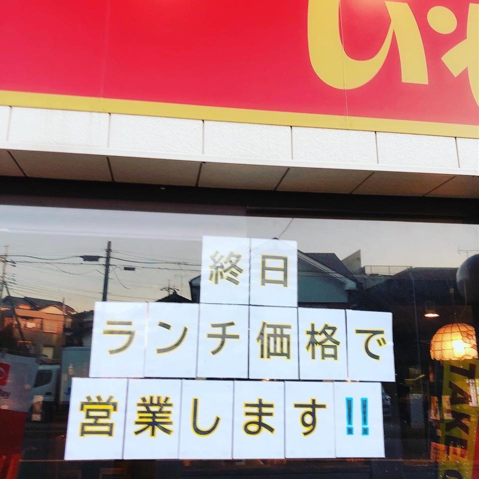 ステーキ&ハンバーグの店 いわたき 野菊野店の口コミ