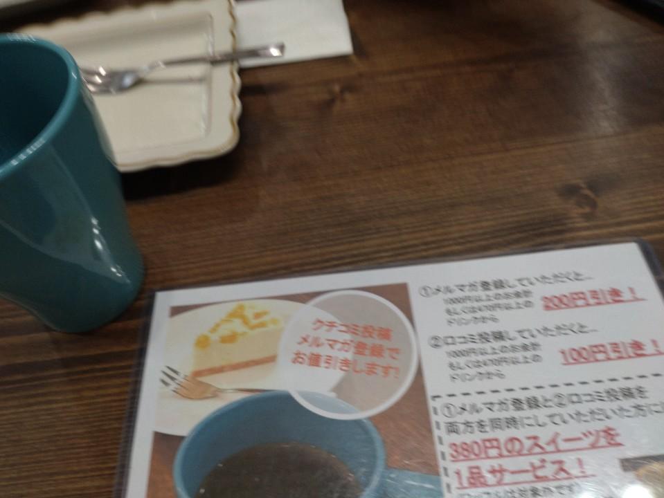 Stone Wood Cafeの口コミ