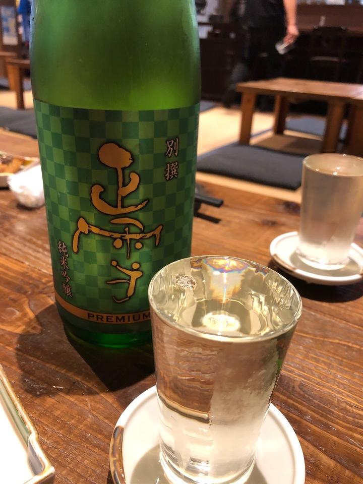 日本酒酒場 萬惣屋の口コミ